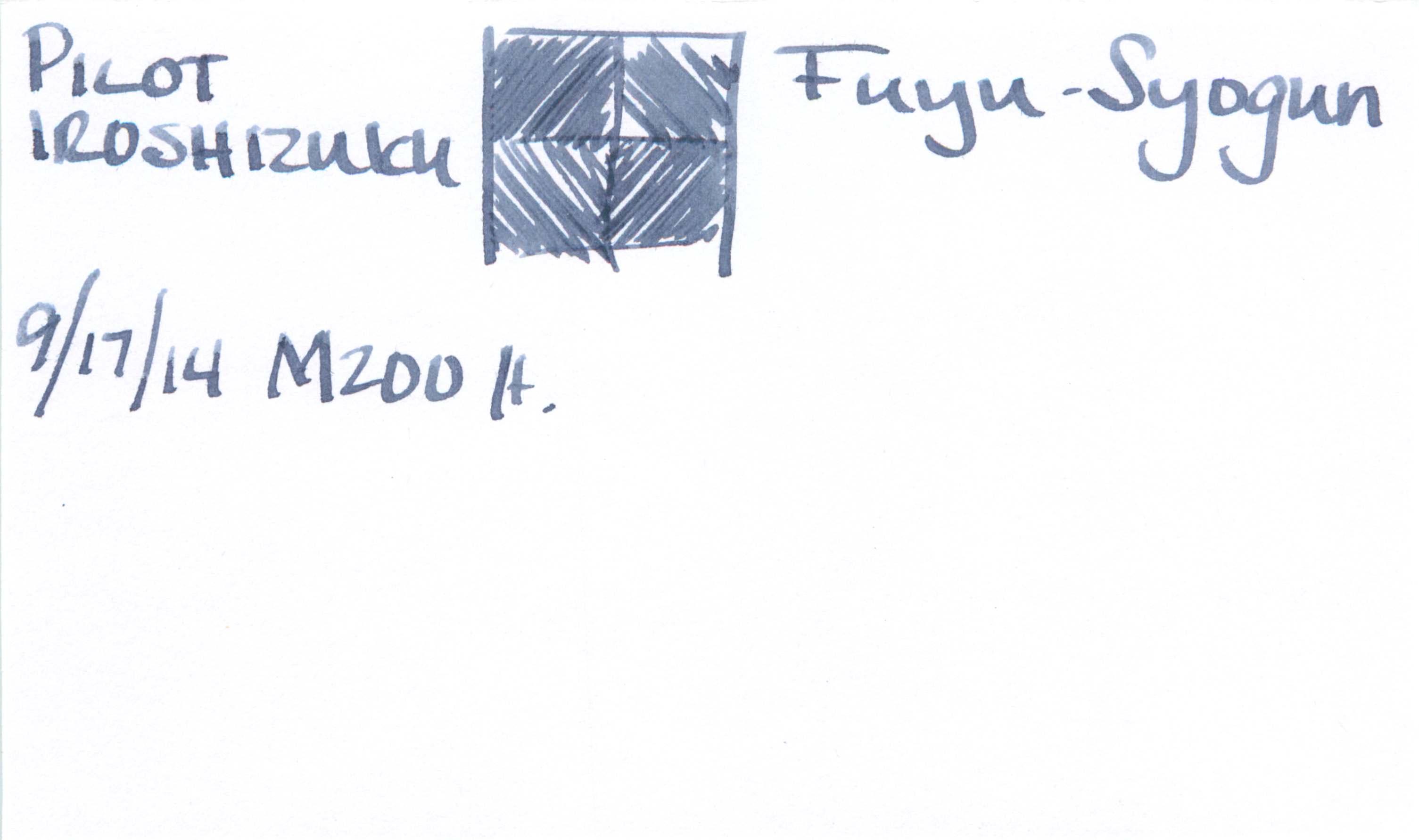 2014-Ink_2231.jpg