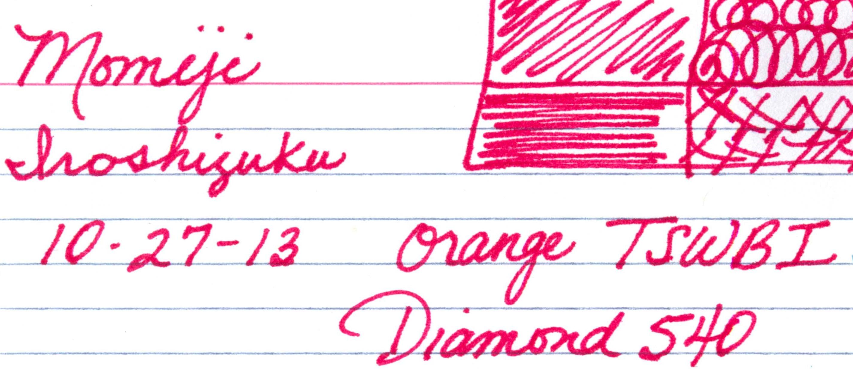 2013-Ink_792.jpg
